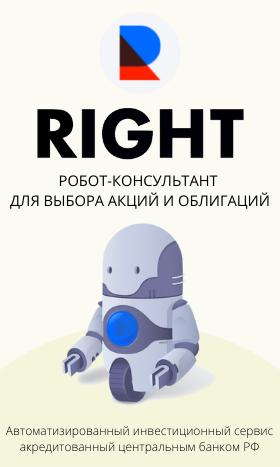roboright