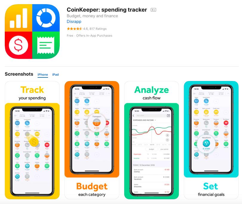 приложение для личных финансов