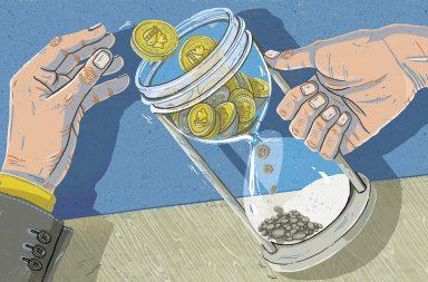 как можно потерять деньги