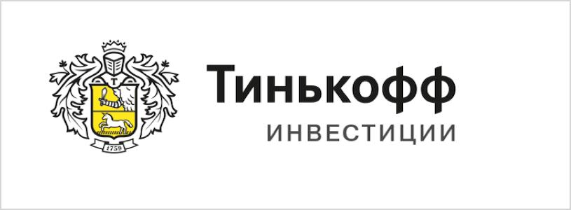 логотип тинькофф инвестиции