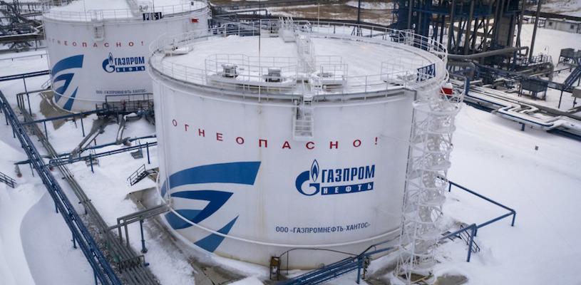 акции газпром нефть