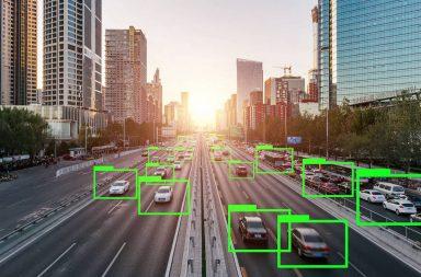 применение искусственного интеллекта