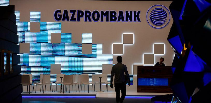Ставка 1-го купона по облигациям Газпромбанка