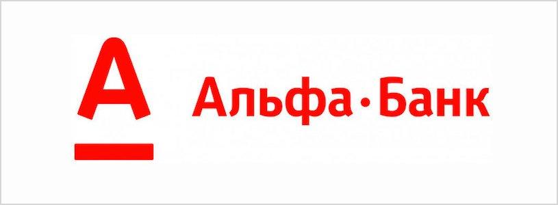 логотип альфа-банка