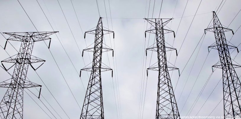 энергетические акции