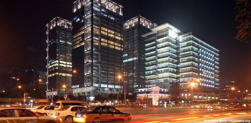 Офисы Microsoft и Соху в Чжунгуаньцунь