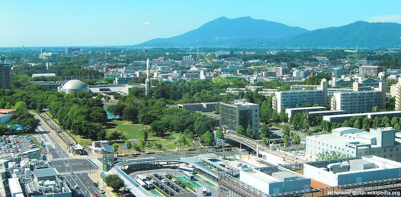 Вид на гору Цукуба и центр Цукуба