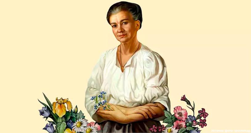 бабушка агафья логотип