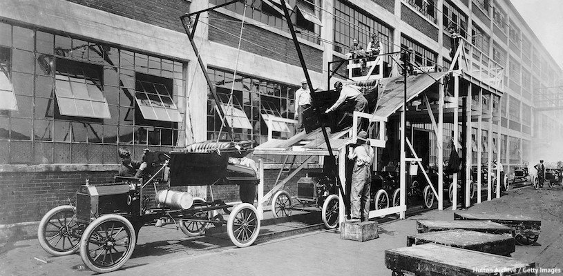 Старая фотография завода Ford