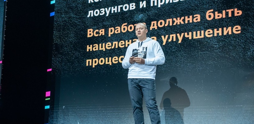 Гончаров - основатель Теремка