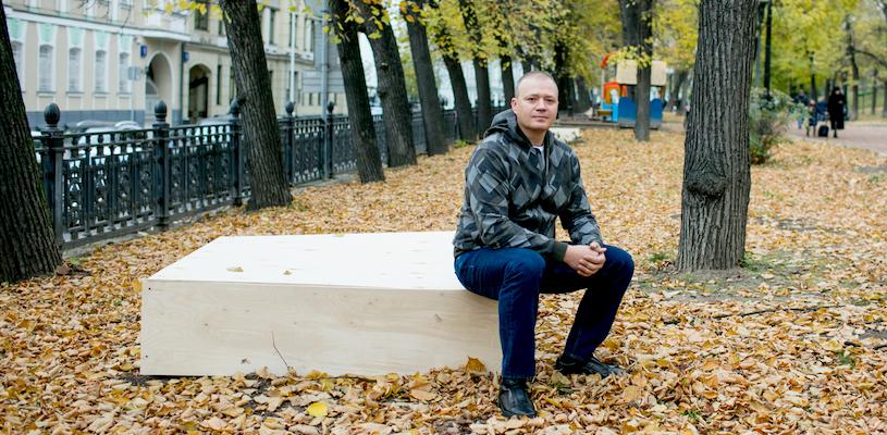 Михаил Гончаров в осеннем парке