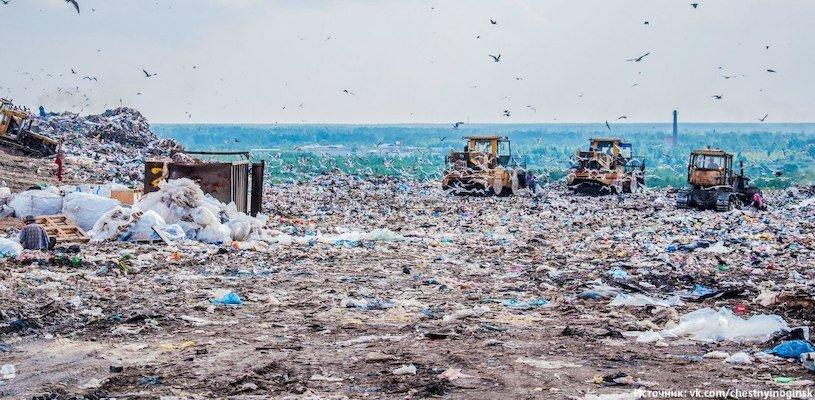 мусорный полигон тимохово