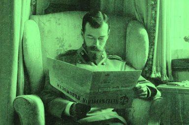 николай второй читает газету