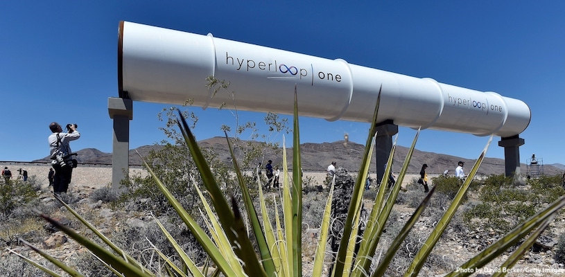 тунель hyperloop