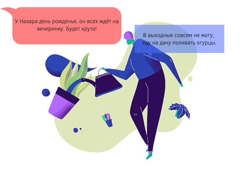 как отказать друзьям