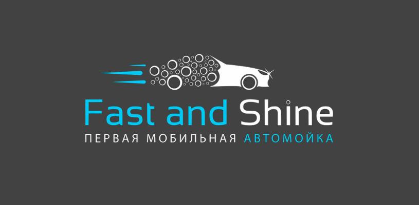 лого Fast&Shine