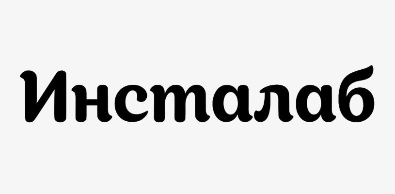 лого инсталаб