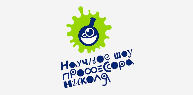 лого научное шоу профессора николя