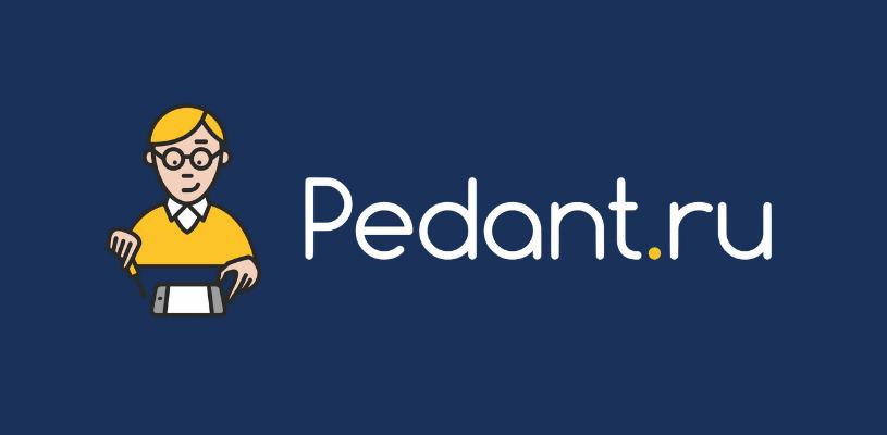 лого pedant