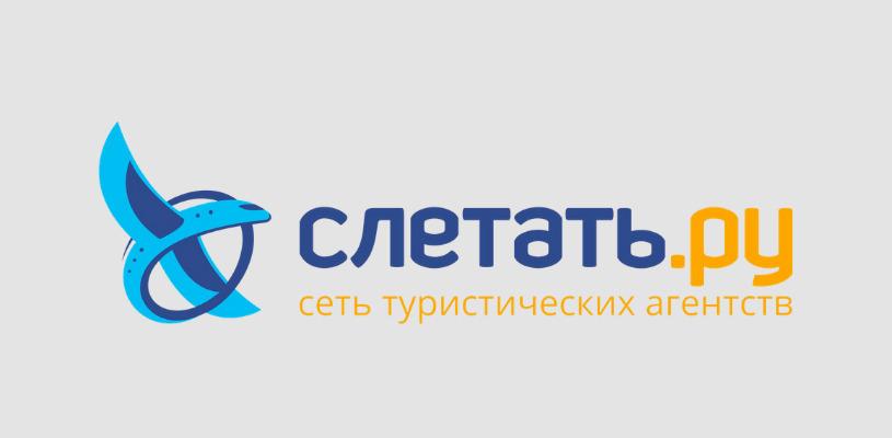 лого слетать.ру