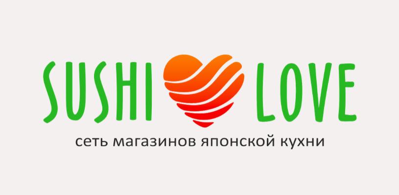лого суши лав