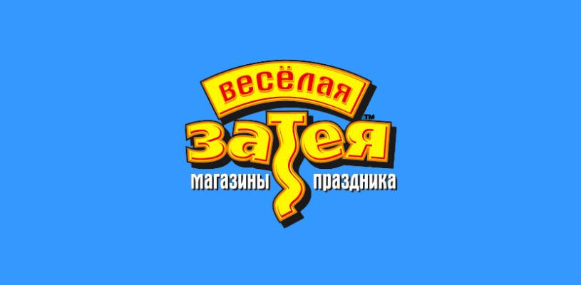 лого веселая затея