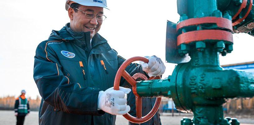 акции сургутнефтегаз