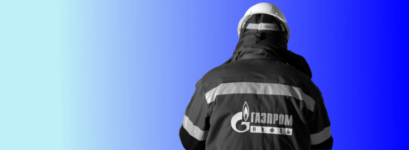 купить акции газпром нефти