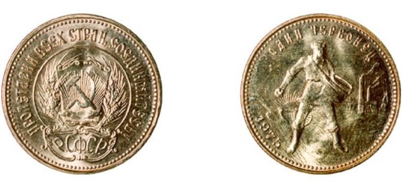 инвестиционная монета червонец
