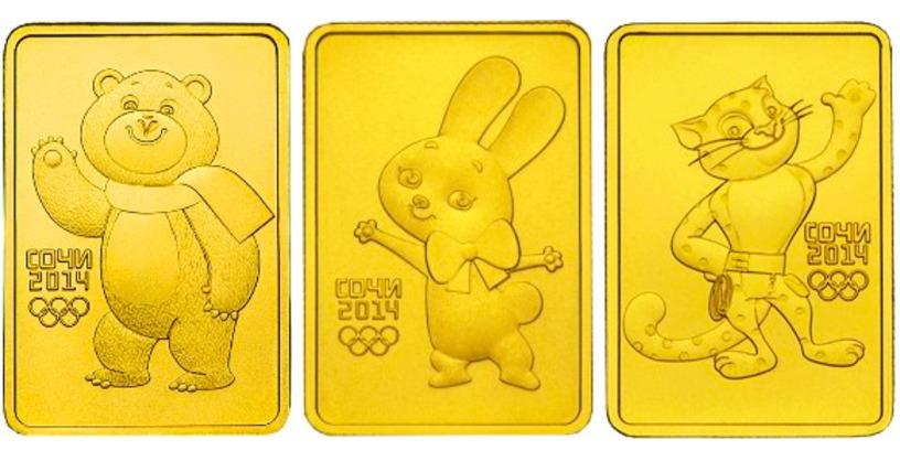 инвестиционная монеты олимпиады сочи 2014