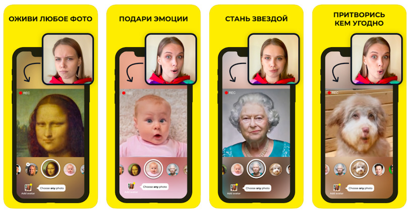нейросеть приложение