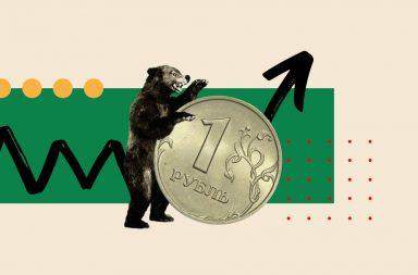 Какие российские акции купить