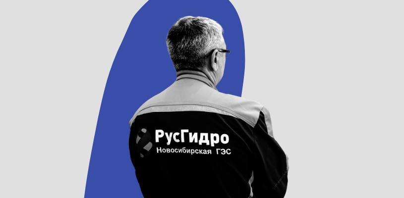 дивидендные акции россии