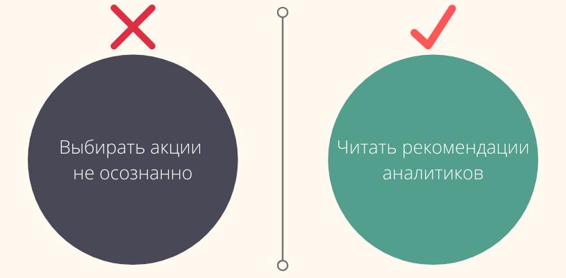 московская фондовая биржа как начать торговать новичку
