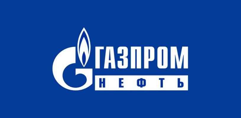 дивиденды Газпром Нефти