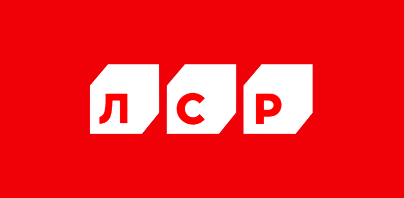 дивиденды ЛСР